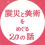 yamashita_90